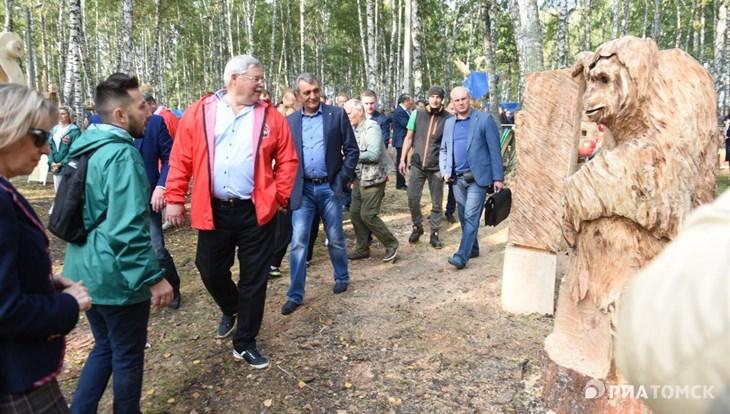 Томский губернатор и сибирский полпред открыли «Праздник Топора»