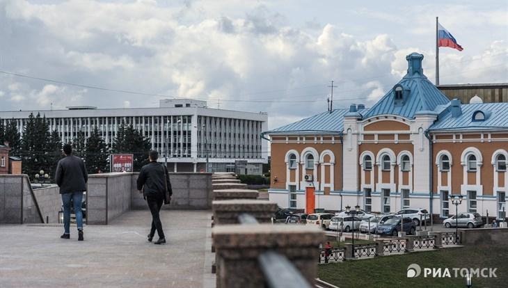 Теплая и ветреная погода ожидается в Томске в понедельник