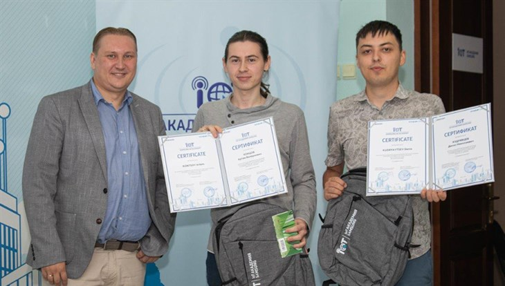 First listeners of Samsung IoT Center in TUSUR got certificates