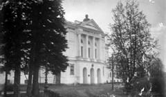 Фонтан, башня и томичи: Университетская роща на фото 1920-х годов