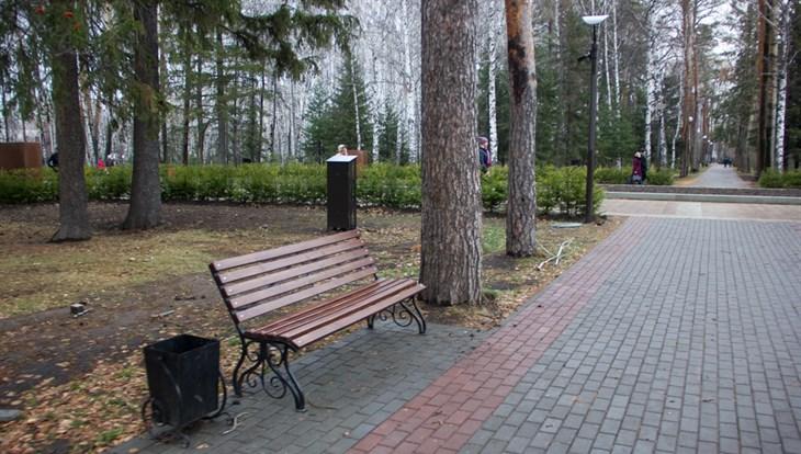 Сильный ветер и не больше 3 градусов тепла ожидается в Томске в среду