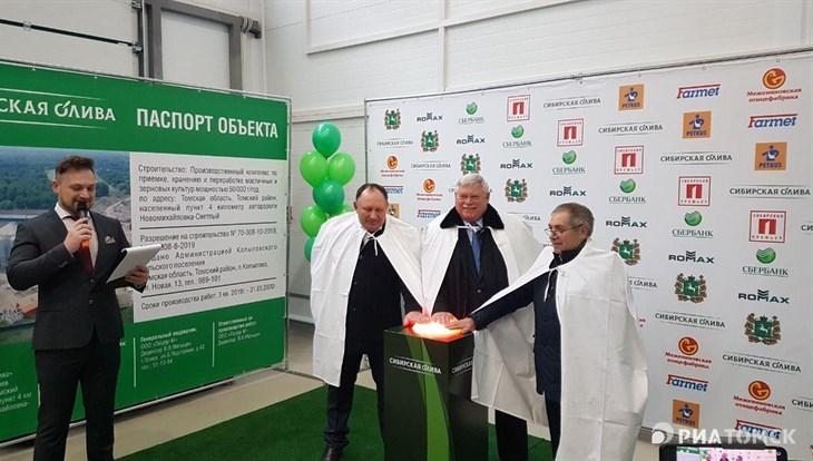 Вторая очередь рапсового завода Сибирская олива запущена под Томском