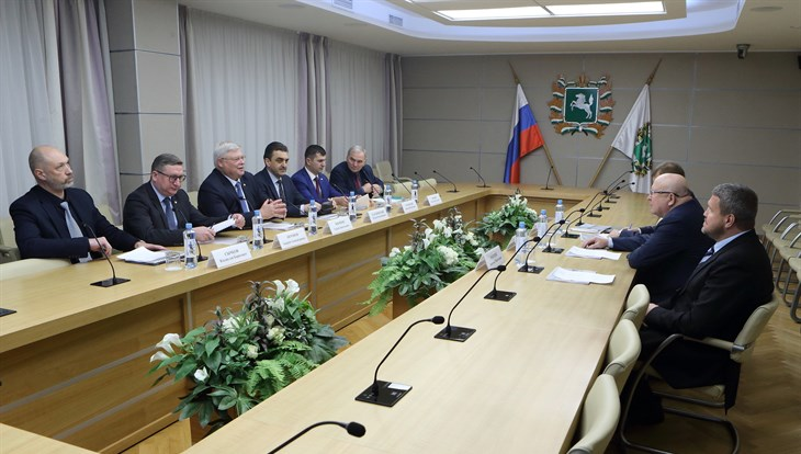 AFK Sistema wants to connect to Taiga project in Tomsk region