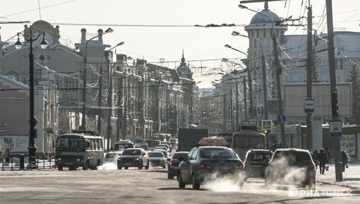 Похолодание до минус 20 ожидается в Томске в понедельник