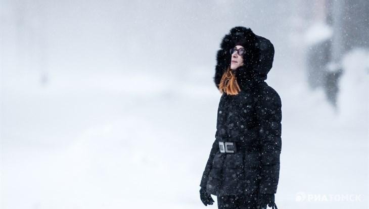 Теплая погода без осадков ожидается в Томске во вторник