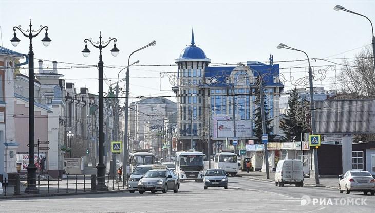 Пятница в Томске будет теплой, возможны порывы ветра до 15 м/с