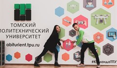 TPU applicants' website got silver in the largest digital competition