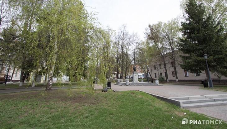 Потепление ожидается в Томске в четверг