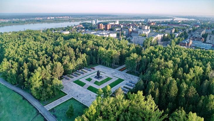 Прохладная погода без осадков сохранится в Томске в четверг