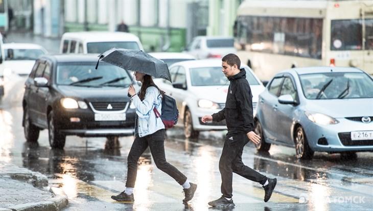 Прохладная погода с дождем и ветром ожидается в Томске в понедельник