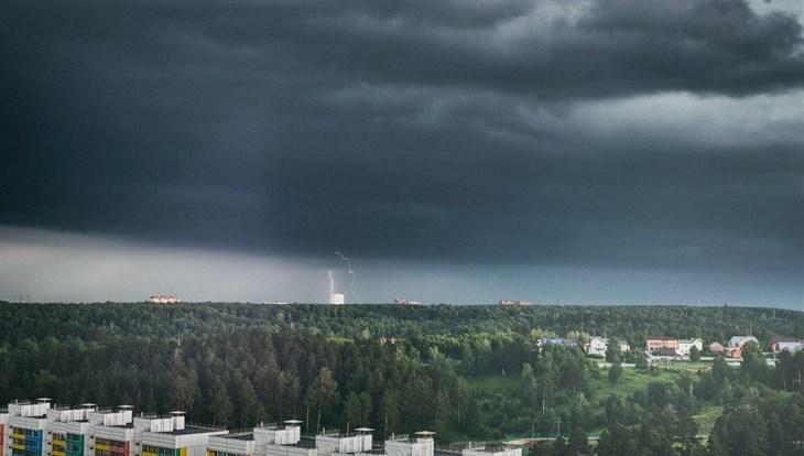 МЧС: бабье лето в Томской области в четверг сменится грозами с градом