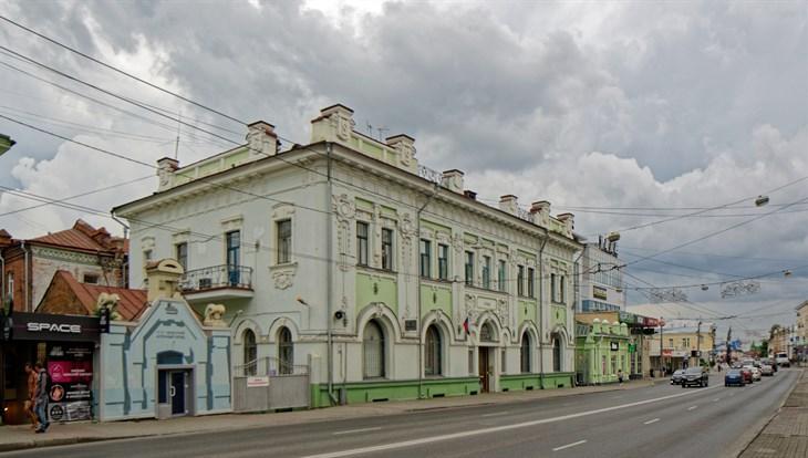 Около плюс 20 градусов и небольшой дождь ожидаются в Томске в четверг