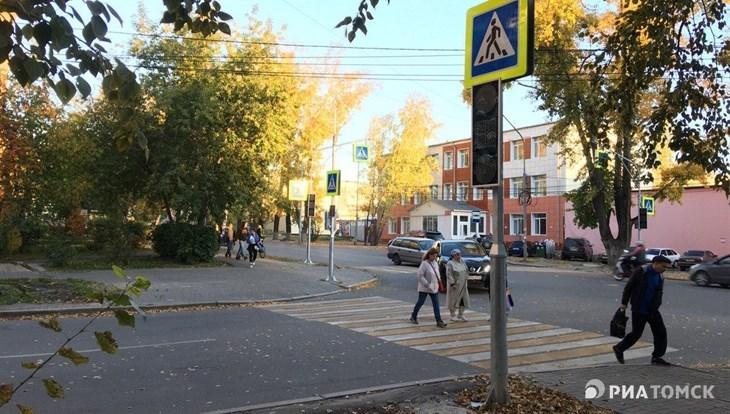 Синоптики ожидают плюс 11 градусов и порывистый ветер в среду в Томске