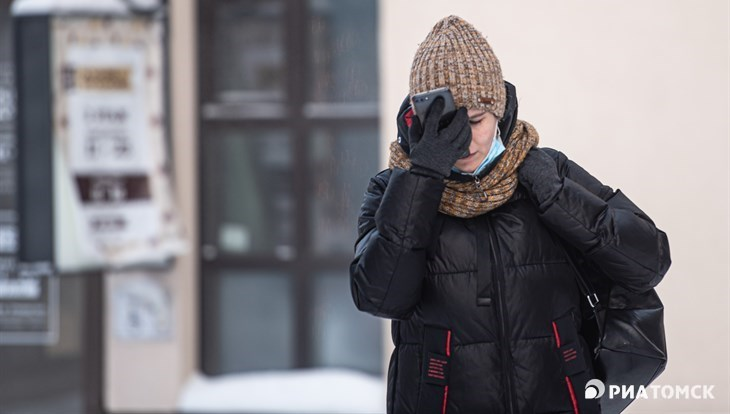 Потепление до минус 30 градусов ожидается в Томске в понедельник