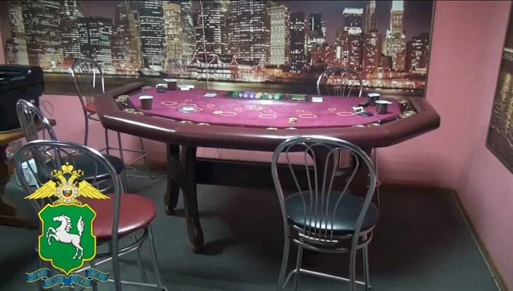 Ответственность дилеров подпольных казино чат рулетка онлайн для айфона скачать