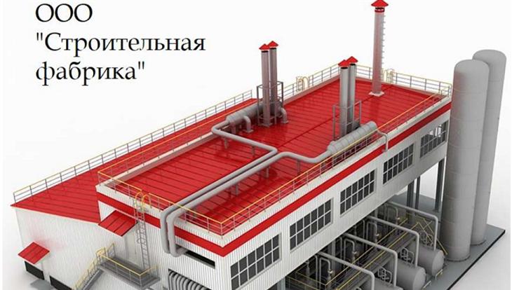 Новый резидент промпарка Томск откроет завод стройматериалов