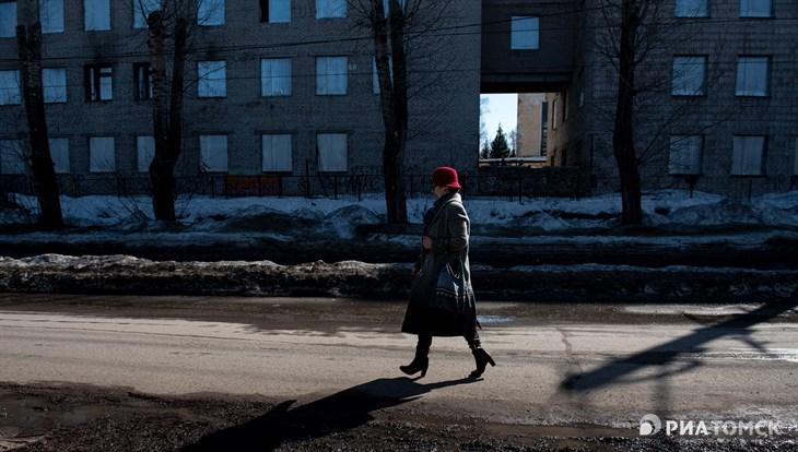Теплая погода без существенных осадков ожидается в Томске во вторник