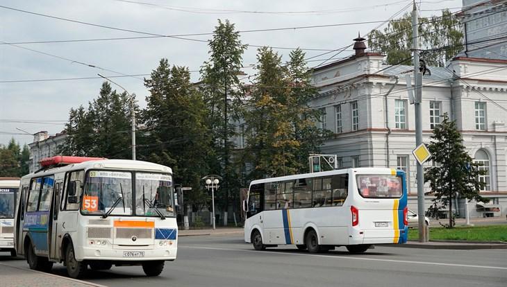 Теплая погода ожидается в Томске в пятницу