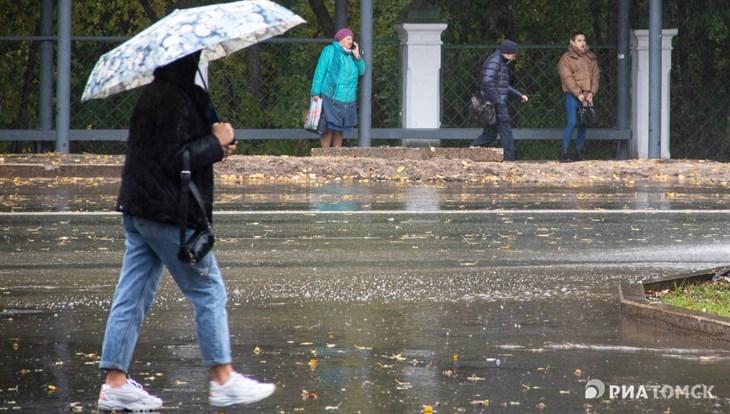 Синоптики прогнозируют порывистый ветер и дождь в Томске во вторник