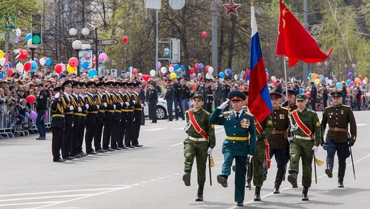 "Картинки по запросу ""парад 9 мая"""""