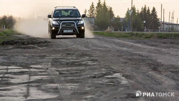 Томские власти ищут инвестора, который достроит левобережную дорогу