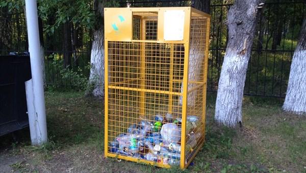 Портал для обсуждения мусорной реформы создается в Томской области