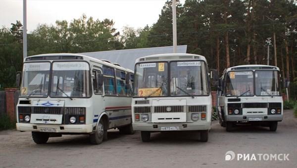 Томские власти планируют ввести smart-карты для оплаты проезда