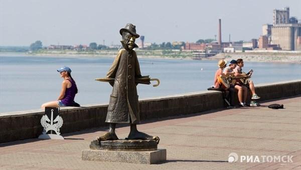 Жаркая погода будет в Томске в субботу, вечером возможна гроза