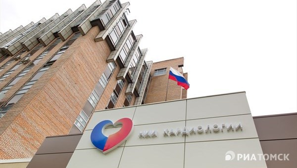 All-Russian cardiologists forum in Tomsk postponed due to coronavirus