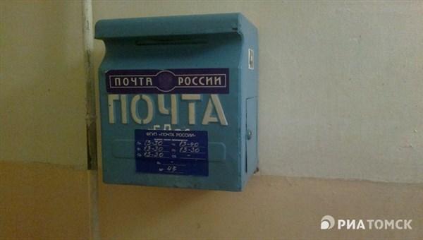 Экс-начальница почтового отделения получила условный срок за присвоение 498 тыс рублей
