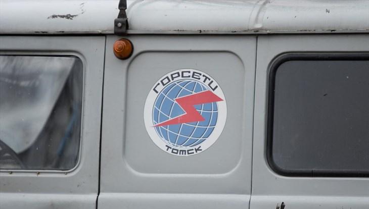 Дома более чем на 30 улицах Томска останутся без света во вторник