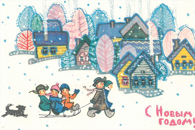 Днем, открытка с новым годом 1968 сапожников