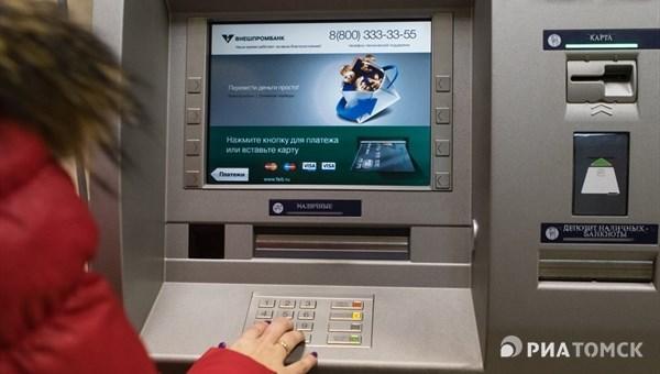 Томские банки должны обновить оборудование для купюр 200 и 2000 руб