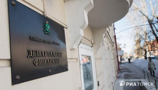 Облигации на 9,5 млрд рублей выпустит Томская область в 2018 году