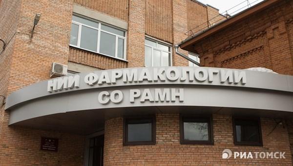За хищение 1 млн. рублей заместитель директора НИИ фармакологии получила 4 года условно