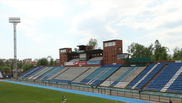 На месте стадиона «Труд» в Томске решили сделать зону отдыха