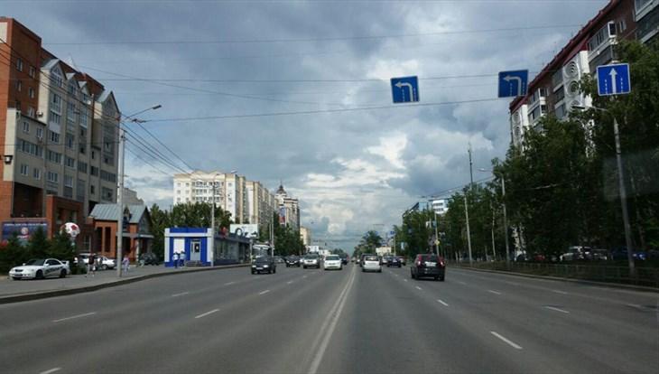 Небольшой дождь возможен днем в пятницу в Томске