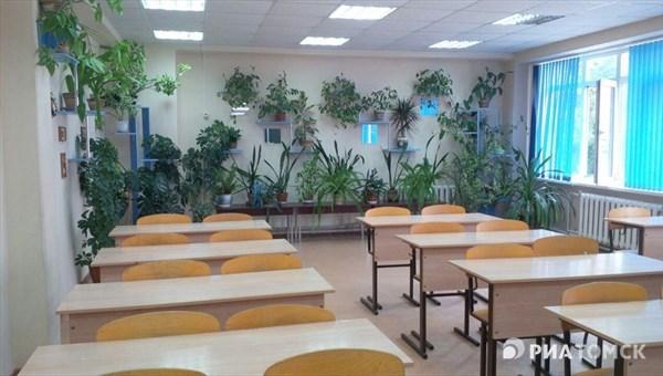 Почти 300 мест в школах Томска создано за счет обновления площадей