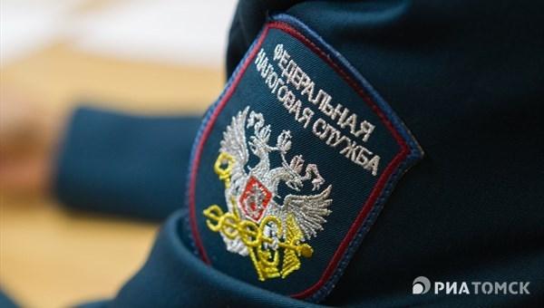 """Налоговая ликвидирует предприятие """"Белоярский ЦБК"""" в Томской области"""