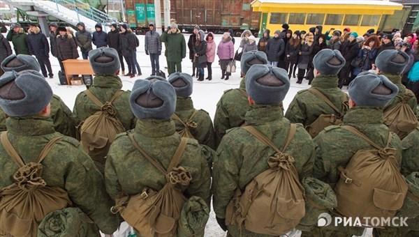 За год ряды Российской армии пополнили 1500 новобранцев из Томской области