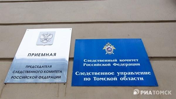 СК не стал возбуждать дело по факту падения рабочего с крыши в Томске