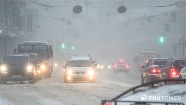 Резкое похолодание, сильный ветер и снег ожидаются в пятницу в Томске