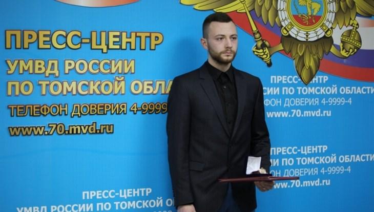 Томское УМВД наградило студента за помощь в задержании преступника