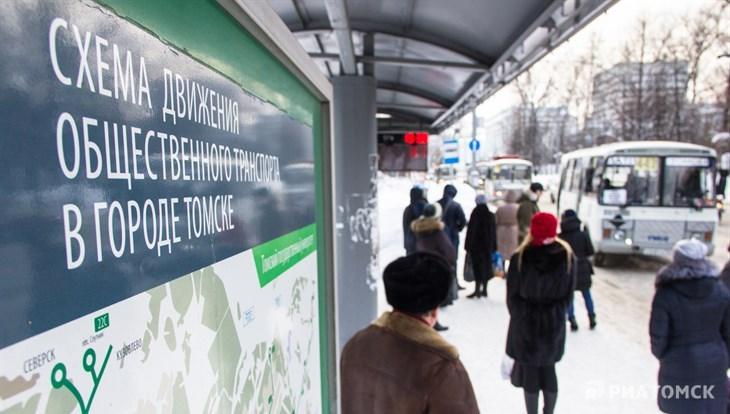 Мэрия Томска не будет разрывать договор с перевозчиком маршрута №36/37
