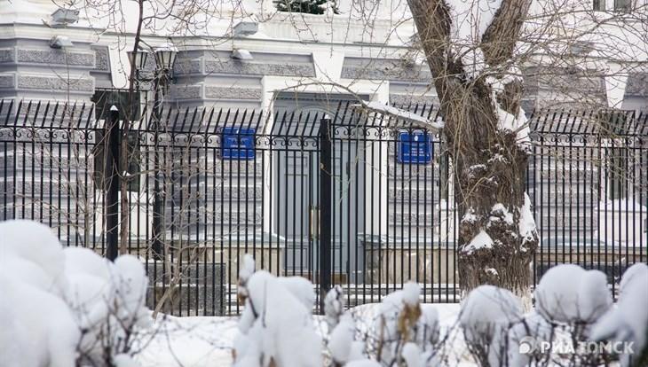 ФСБ подозревает двух томичей в публичных призывах к расовой ненависти