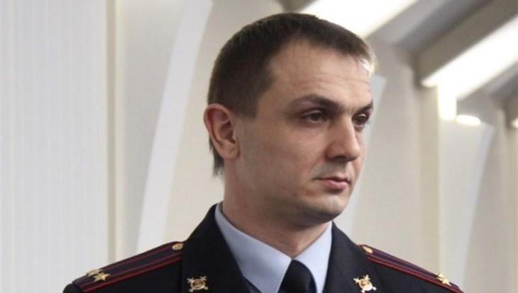 Назначен новый начальник полиции Томска, им стал Роман Коптев