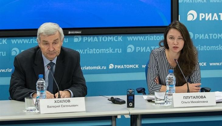 Томский ФСС: новая схема оплаты больничных исключит мошенничества