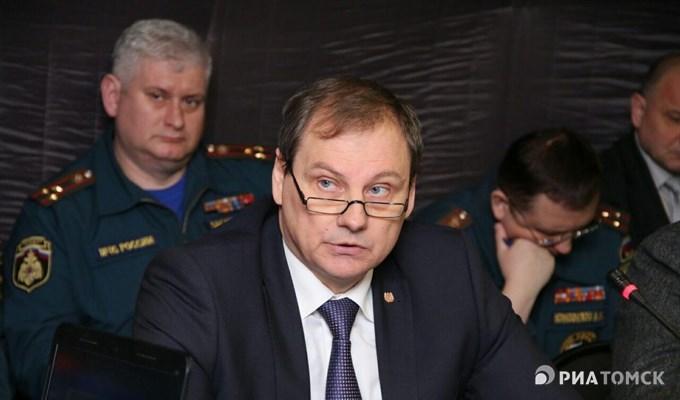 Начальник службы безопасности в томске