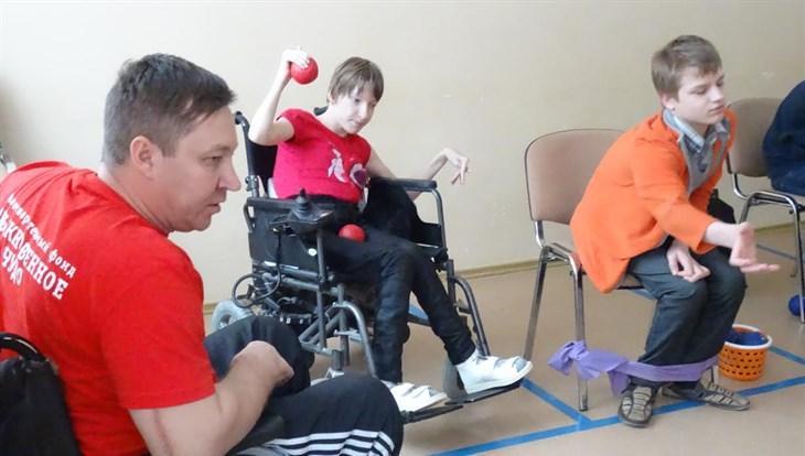 Томский фонд приглашает детей на занятия паралимпийским видом спорта