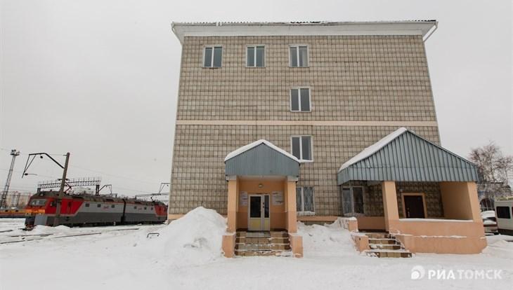 На случай ЧС: как выглядит убежище для работников станции Томск-II